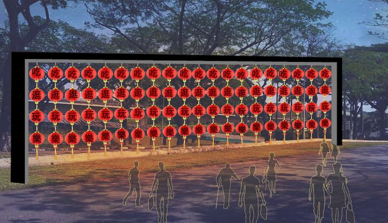 Artist impression of the lantern wall. Photo: Invade