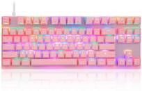 <p>This <span>Professional Gaming Mechanical Keyboard</span> ($49, originally $65) is a no-brainer.</p>