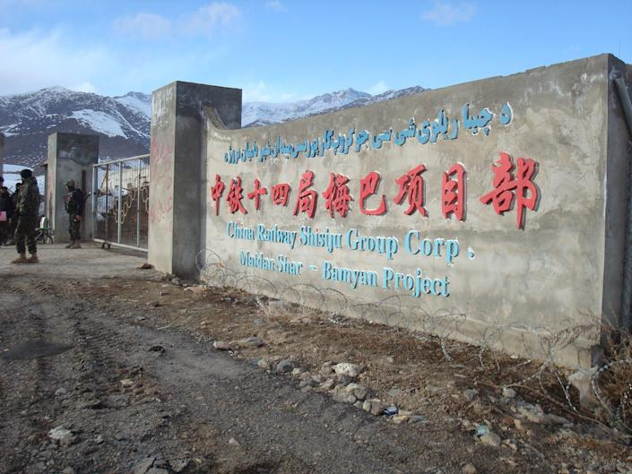 Chinese sign in Afghanistan Aynak copper mine