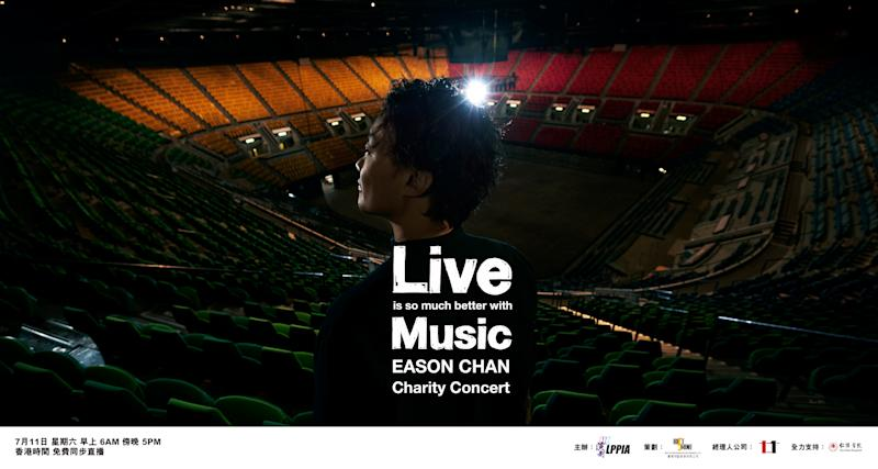 (PHOTO: Eason Chan)