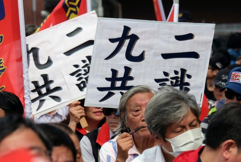 Pro-unification activists protest outside the ruling Democratic Progressive Party (DPP) headquarters in Taipei on May 18, 2016