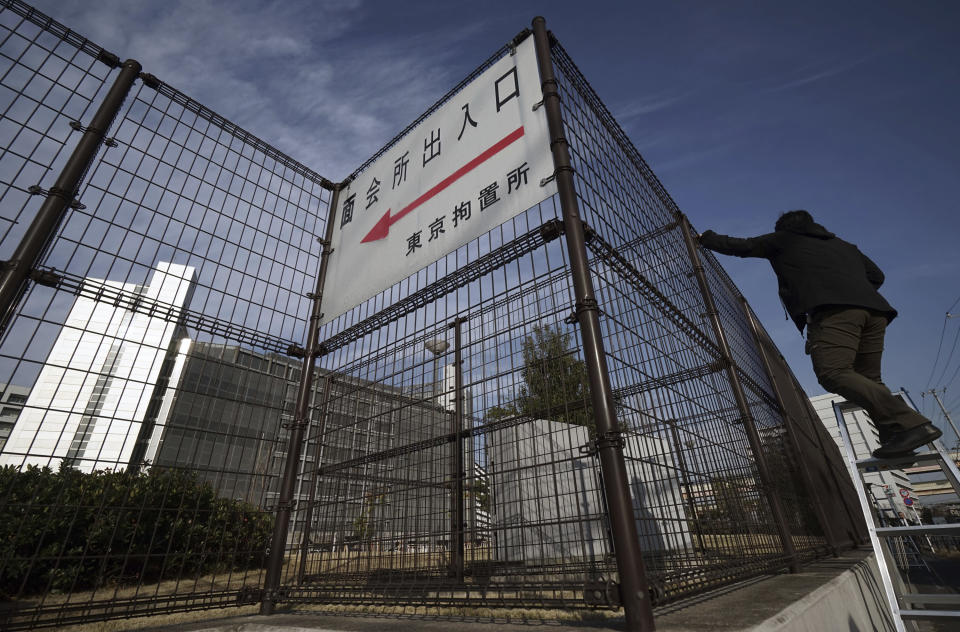 """Tokyo Detention Center, where former Nissan chairman Carlos Ghosn and another former executive Greg Kelly, are being detained, stands in Tokyo Thursday, Dec. 20, 2018. A Japanese court denied prosecutors' request Thursday to extend detention of former Nissan chairman Ghosn. The Tokyo District Court said it rejected the request for another 10-day detention over his additional allegation of financial reports in most recent years. The words, center, say """"Entrance to visiting room. Tokyo Detention Center"""". (AP Photo/Eugene Hoshiko)"""