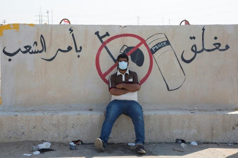 """""""Closed by order of the people"""": Iraqi protesters have blocked the highway leading to a key port near Basra"""