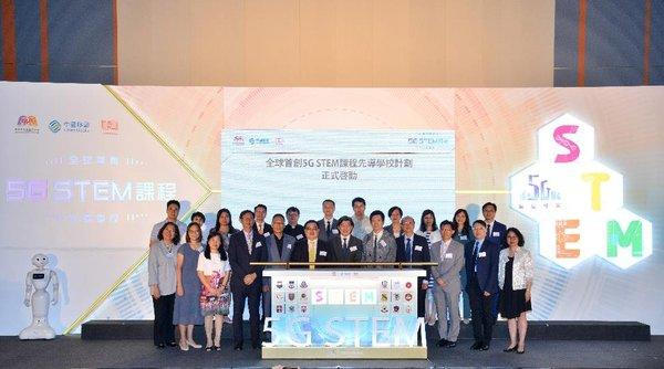 The five official guests along with representatives from the 18 participating schools take come together on stage to celebrate the revolutionary moment of Hong Kong's education sector