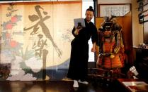 Online class for Samurai experience in Tokyo