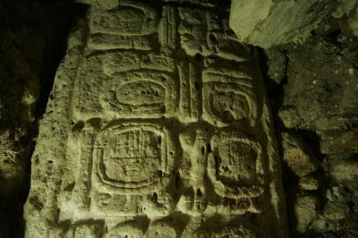 The Maya Snake queen Lady Ikoom was described on an nearly 1500-year-old stone monument unearthed at the Mayan city of El Peru.