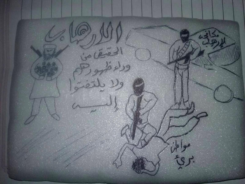 """This undated photo obtained by The Associated Press shows a drawing of a prisoner being abused at a prison in Yemen run by the United Arab Emirates. Arabic from right to left reads: """"Anti-terrorism,"""" """"Innocent citizen,"""" and """"Real terrorism behind their back, they don't look at."""" The AP has identified at least five secret prisons run by the UAE, a key U.S. ally, where security forces use sexual torture to brutalize and break inmates. (AP Photo)"""