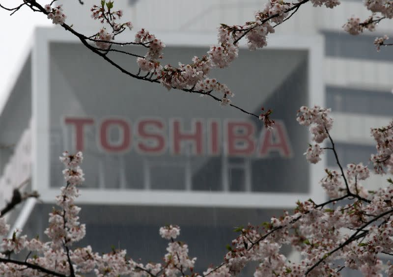 Toshiba should sell stake in ex-chip unit at IPO, says HK activist fund in letter