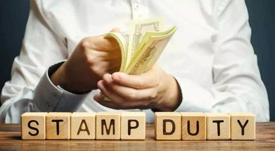 Stamp duty on MFs now applicable: Impact on investors
