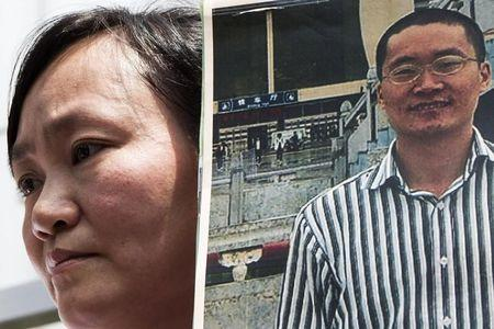Wives of Chinese dissidents seek US help at hearing