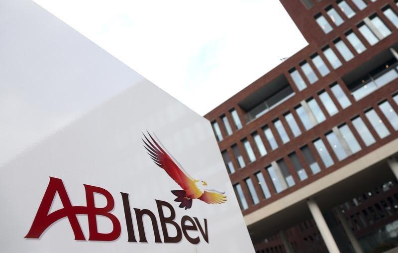 View of the Anheuser-Busch InBev logo outside the brewer's headquarters in Leuven