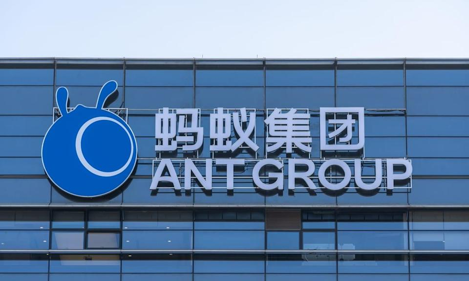 Ant Group building
