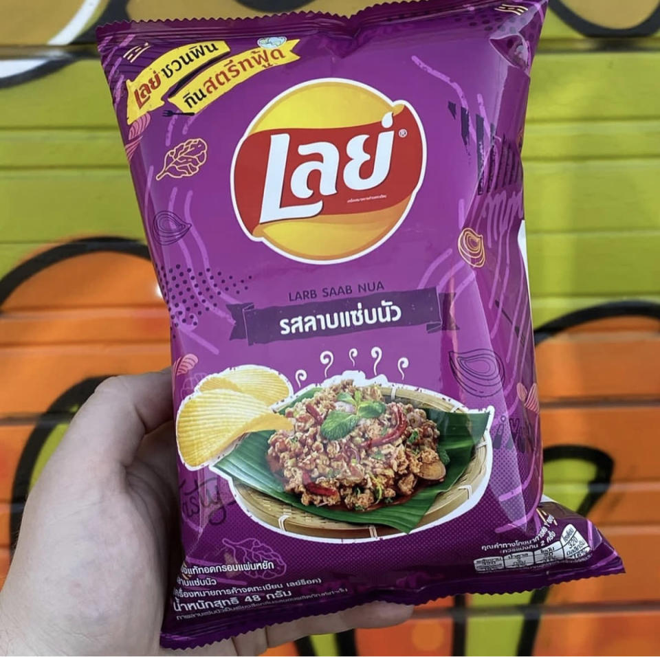 a photo of lay's potato chips