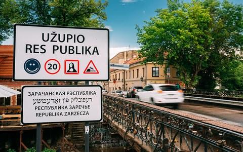 Entering the trendy 'republic' of Uzupis - Credit: iStock