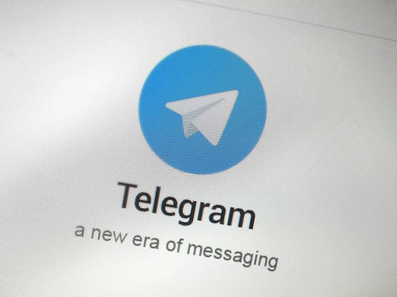 Telegram allows users to send messages with end-to-end encryption: REUTERS/Thomas White