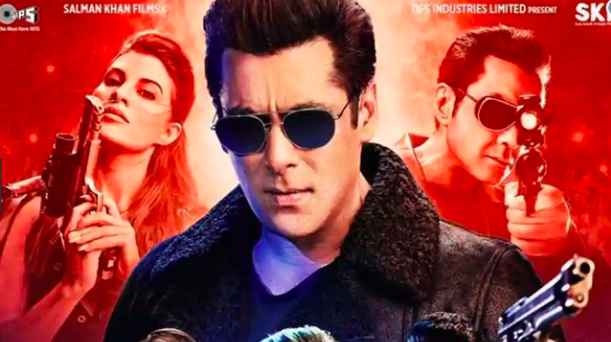 <p>Star Cast – Salman Khan, Anil Kapoor, Jacqueline Fernandez, Anil Kapoor, Bobby Deol<br />Budget – Rs 185 crore<br />Box Office collections – Rs 170 crore </p>