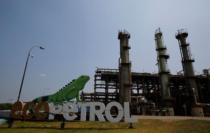 FILE PHOTO - View of the oil refinery Ecopetrol in Barrancabermeja