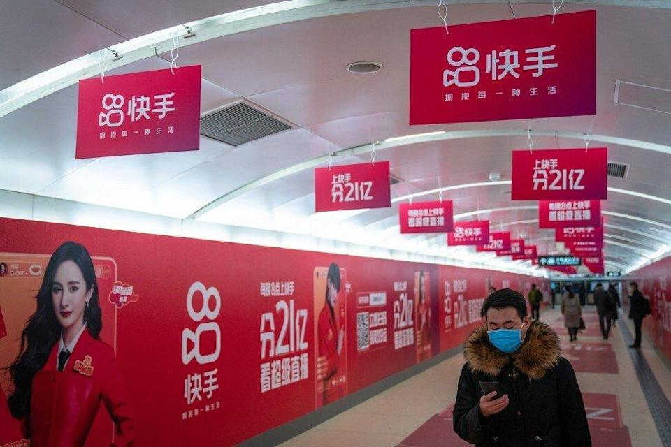 Kuaishou Technology's advertisement at a subway station in Beijing on Wednesday, February 3, 2021. Photo: Bloomberg