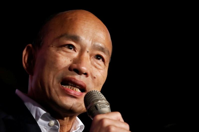 Taiwan opposition candidate admits defeat in presidential election