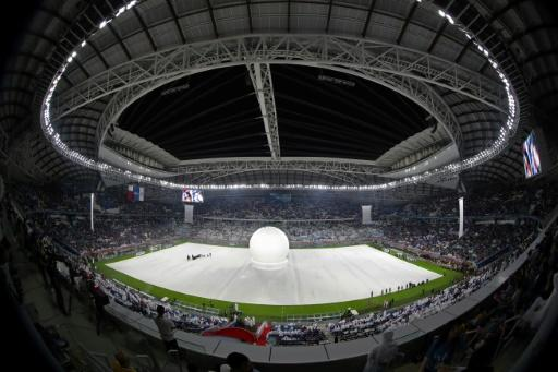 Spectators were treated to a laser show, a military band and fireworks at the reopening of the renamed Al Janoub stadium
