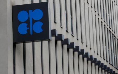 FILE PHOTO: The OPEC logo is pictured at its headquarters in Vienna