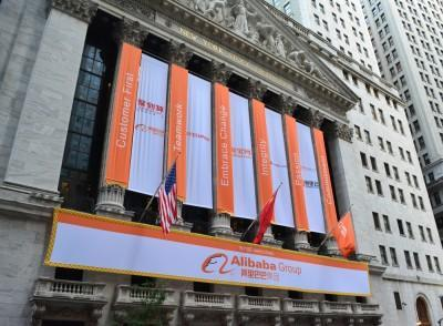Alibaba Group Holding Ltd (NYSE:BABA), sign on a building, logo, share, stock, New York, offering