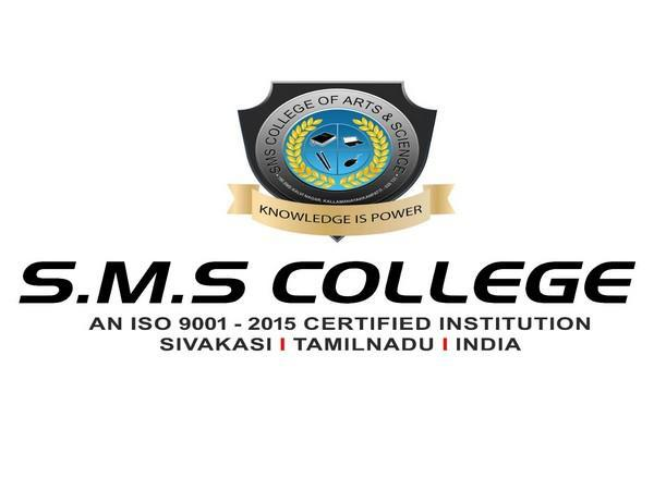 SMS Group of Institutions, Sivakasi, Tamil Nadu