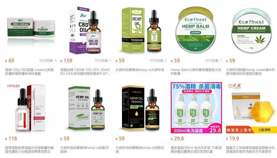 Concerns are that cannabidiol-based cosmetics sold and shared online could lead to lax drug attitudes among young Chinese consumers Photo: Taobao