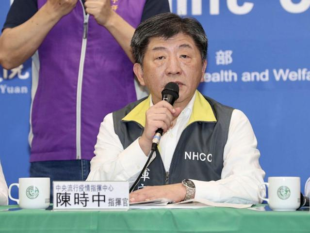 <p>Chief Commander Chen Shih-chung speaks at a press conference on Feb. 29, 2020. (CNA)</p>
