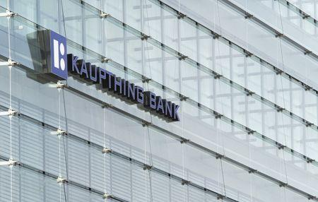 The logo of Luxembourg's Kaupthing bank is seen in Luxembourg