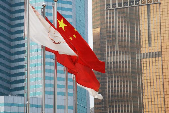 China's securities regulator to hire former central bank digital currency head
