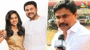 Actor Dileep moves HC, seeks CBI probe into sexual assault case Kochi, June 13 (PTI) Noted Malayalam actor Dileep, an accused in the case of abduction and sexual assault of a woman actress in February 2017, today moved the Kerala High Court, seeking a CBI investigation into the case