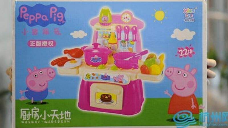 Chinese firms ordered to stop selling Peppa Pig-themed toys after British firms win landmark copyright court ruling