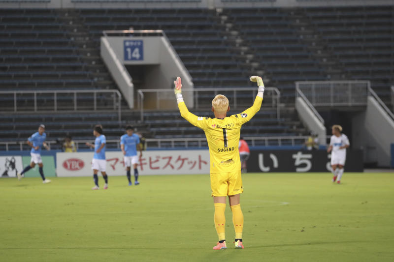 Japanese soccer and baseball to start allowing fans at games