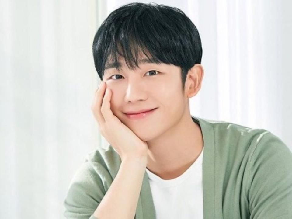 Jung Hae-in Reveals Where He Wants To Travel In The Philippines