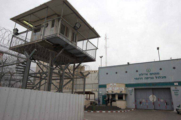 A view of the Ayalon prison in Ramle near Tel Aviv, seen on February 14, 2013