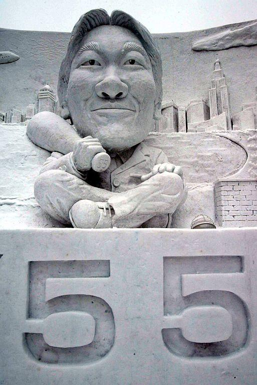 A snow sculpture of New York Yankees outfielder Hideki Matsui is seen prior to the Sapporo Snow Festival. The festival 2004 marked its 55th anniversary.
