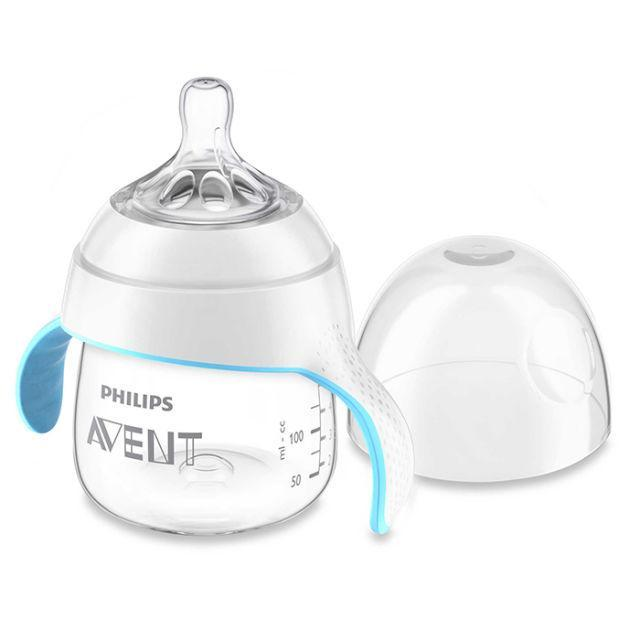 """<p>When parents are trying to transition their babies from bottles, this cup will not only make the process easier but also ensure it's mess-free. <em>(Avent cup, PHILIPS, $8)</em></p><p><a rel=""""nofollow noopener"""" href=""""https://www.buybuybaby.com/store/product/philips-avent-my-natural-trainer-4-oz-cup/3264923"""" target=""""_blank"""" data-ylk=""""slk:BUY NOW"""" class=""""link rapid-noclick-resp"""">BUY NOW</a></p>"""