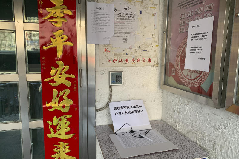 A registration book for residents who have recently returned from other provinces is displayed at the entrance to a neighborhood in Beijing, Friday, Jan. 31, 2020. As China institutes the largest quarantine in human history, locking down more than 50 million people in the center of the country, those who have recently been to Wuhan are being tracked, monitored, turned away from hotels and shoved into isolation at their homes and in makeshift quarantine facilities. (AP Photo/Dake Kang)