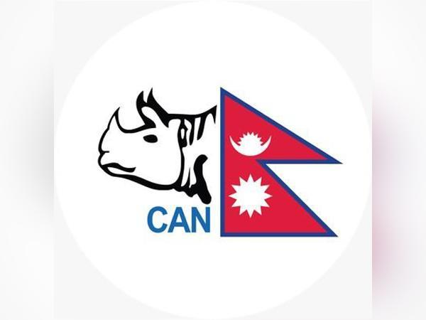 Cricket Association of Nepal logo