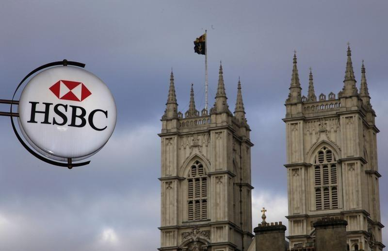 A branch of HSBC bank is seen near Westminster Abbey, in central London
