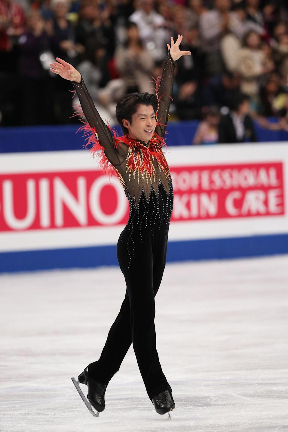 <p>Feathers and sequins and fringes oh my! Tatsuki Machida's outfit at the 2014 World Championships combined all three into one dramatic, and memorable, costume. </p>