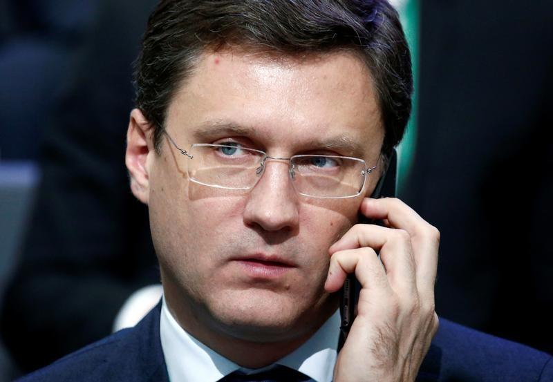 Russian Energy Minister Novak attends conference dedicated to anniversary of Sberbank in Moscow