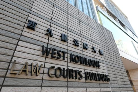 Exterior view of the West Kowloon Law Courts Building in Cheung Sha Wan. Photo: Felix Wong