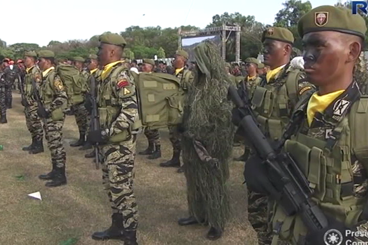 FILE PHOTO: Armed Forces of the Philippines