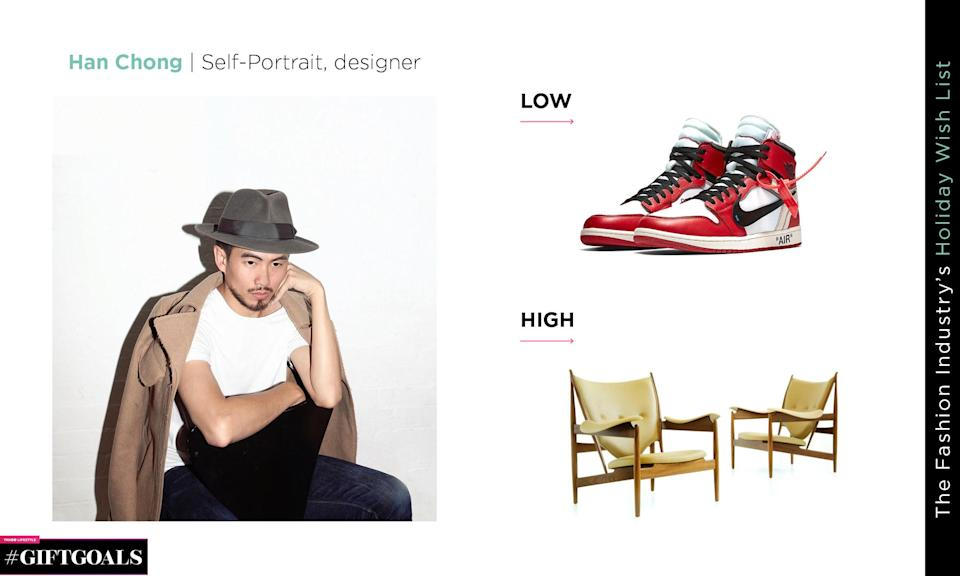 """<p>Low: Off-White x Air Jordan 1 Retro High Sneakers, $350, available at NY EM_PTY Gallery, 51 Mercer Street<br> High: Pair of Finn Juhl Chieftain Lounge Chairs, $36,000, <a rel=""""nofollow noopener"""" href=""""https://www.1stdibs.com/furniture/seating/lounge-chairs/pair-of-finn-juhl-chieftain-lounge-chairs/id-f_4474813/"""" target=""""_blank"""" data-ylk=""""slk:1stdibs.com"""" class=""""link rapid-noclick-resp"""">1stdibs.com</a><br>(Photo: Courtesy of Han Chong; art: Quinn Lemmers for Yahoo Lifestyle) </p>"""