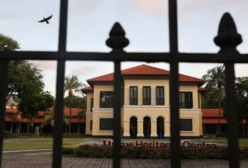 View of the Malay Heritage Centre museum in Singapore