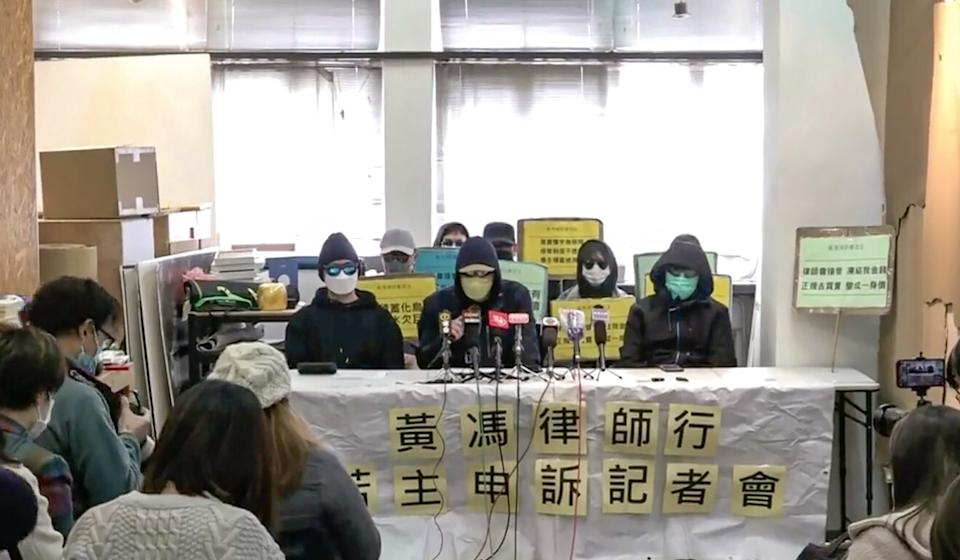 Families with money inside the frozen accounts of law firm Wong, Fung & Co took their case public at a Sunday press conference. Photo: RTHK