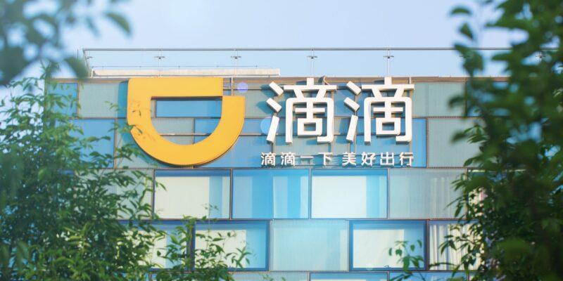 China's ride-sharing giant Didi to trial central bank digital currency