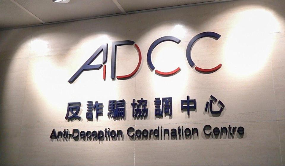 The amount of money intercepted by Hong Kong's Anti-Deception Coordination Centre in 2020 was the most in its 3½-year existence. Photo: Handout